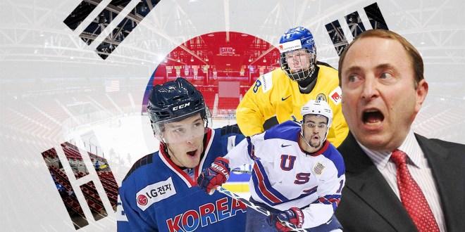 Hockey featured image