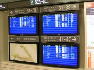 Tokyo Narita Gate Monitors