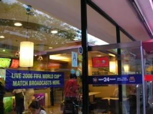Singapore McDonald\'s 24-hour Burger Restaurant with Plasma TV