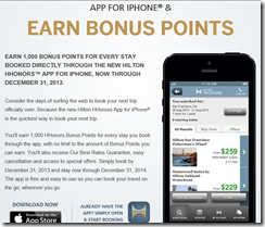 HHonors iPhone app