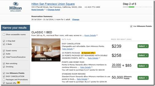 Hilton SF rates