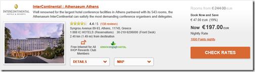 IC Athens-1