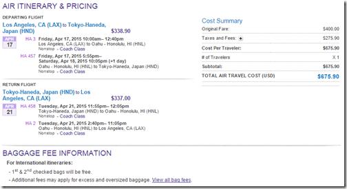 LAX-HND $676 Hawaiian April15