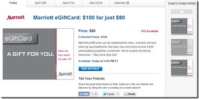 Marriott eGiftCard