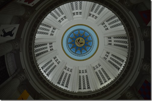 Custom House dome
