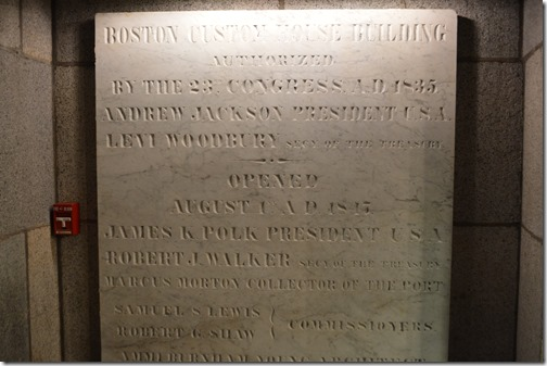 Custom House stone plaque