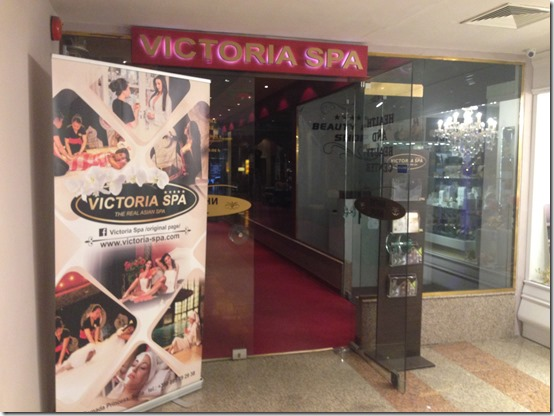 Victoria Spa Ramada