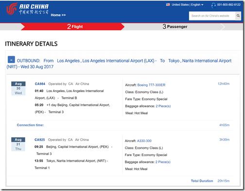 LAX-NRT-1 $539 Air China Aug31-Sep10