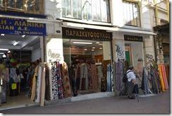 Athens cloth
