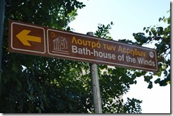 Bath house of the Winds