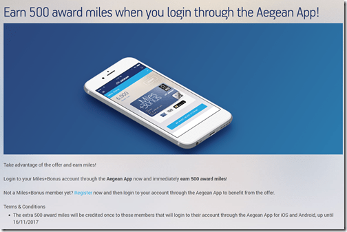 Aegean app login 500 bonus