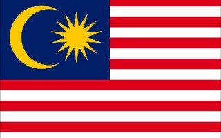 Malaysia is a Secular Country
