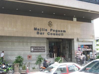 Bar Council TBH
