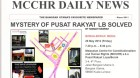 Unraveling the mysteries & myths of the Pusat Rakyat LoyarBurok