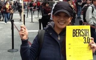 Bersih: New York!