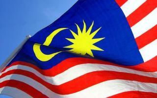 Malaysia Has Failed Me