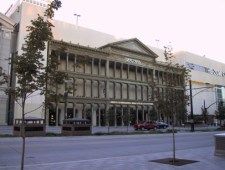 ZCMI Center