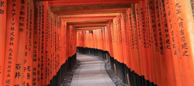 2018 Incredible Japan – Day 14 Part 1