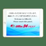 iPad無人受付システム(オフィスエントランス専用)商品画像