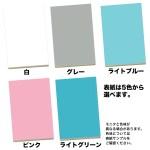 B6オリジナル格子柄ノート商品画像
