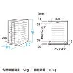 タブレット・スレートPC収納保管庫商品画像
