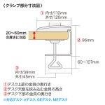 垂直液晶モニターアーム商品画像