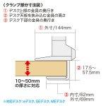 水平垂直多関節液晶モニターアーム(2面・ホワイト)商品画像