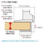 水平垂直多関節液晶モニターアーム(上下2面・ホワイト)商品画像