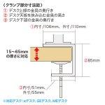 水平多関節液晶モニタアーム(H700・上下2面)商品画像