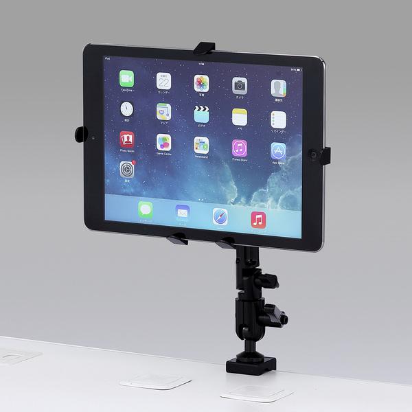 7~11インチ対応iPad・タブレット用アーム商品画像