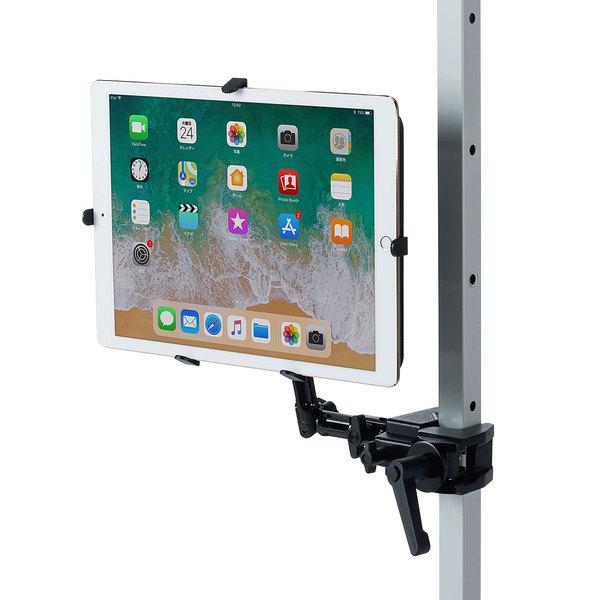 9.7~13インチ対応iPad・タブレット用支柱取付けアーム商品画像