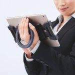 iPad・タブレットハンドル商品画像