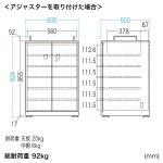 ノートパソコン収納キャビネット(12台収納)商品画像
