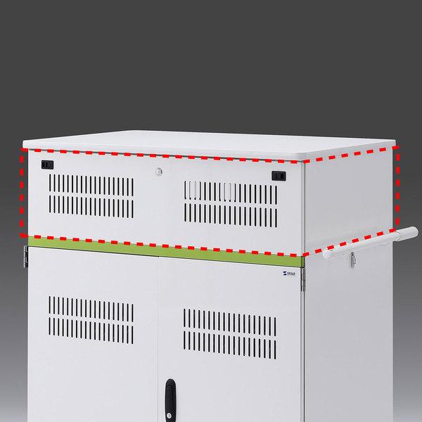 タブレット収納保管庫用追加収納ボックス(44台収納タイプ用)商品画像