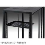 EIA用スリット付棚板(1U・ブラック)商品画像