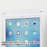 12.9インチiPad Pro用VESA対応アクリルケース商品画像