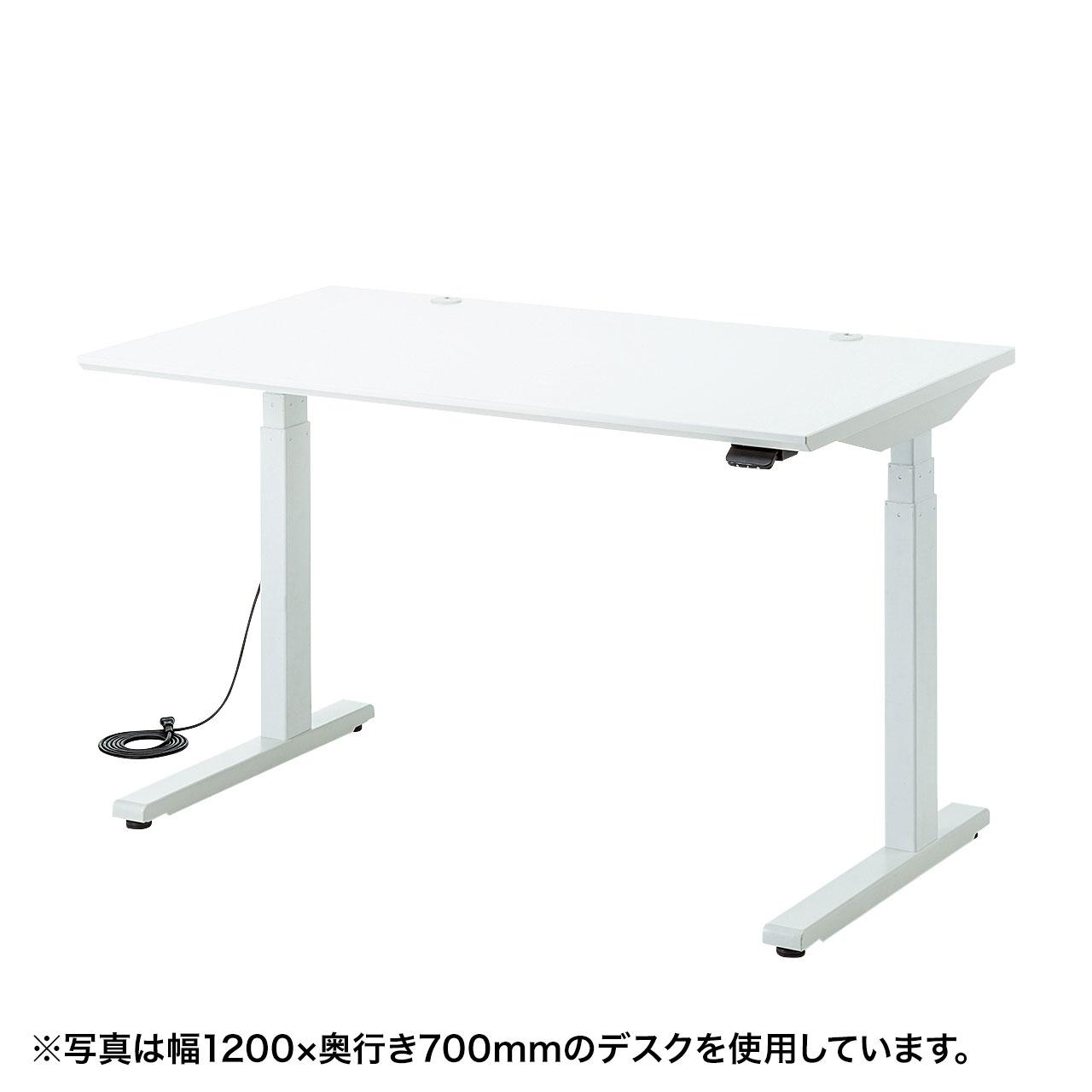電動上下昇降デスク(W1000×D700mm・ホワイト)商品画像
