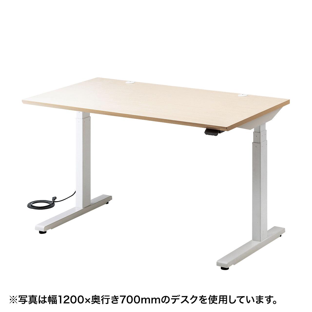 電動上下昇降デスク(W1400×D700mm・薄い木目)商品画像