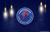 وزارة الإقتصاد تحظر استيراد المصابيح غير الموفرة للطاقة
