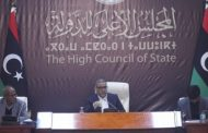 مجلس الدولة يناقش الأوضاع السياسية والعسكرية في بلاد