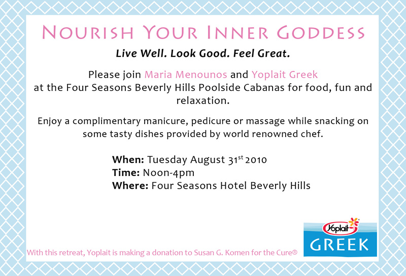 printed invitation for Yoplait Greek Beverly Hills Event at Four Seasons