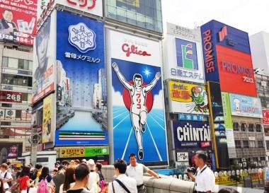 日本一般商品免稅門檻大放寬!5/1起消費超過5000元就能退稅 @LPComment 科技生活雜談