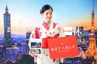 日本旅行更方便!EZTABLE將於Q4開放2000多家日本餐廳線上預訂