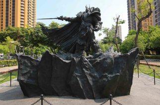 Blizzard暴雪25周年 巫妖王阿薩斯青銅雕像台中揭幕