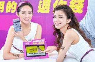 台灣之星2歲:攜手NOKIA佈局5G及物聯網、推出4G「退差價保護機制」吃到飽方案