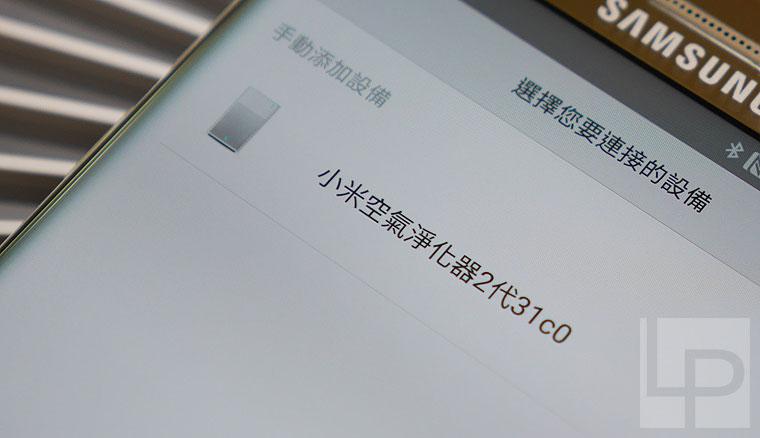 好空氣不必花大錢!台灣版小米空氣淨化器2、經濟版濾芯入手開箱 %E5%B0%8F%E7%B1%B3%E7%A9%BA%E6%B0%A3%E6%B7%A8%E5%8C%96%E5%99%A82-20
