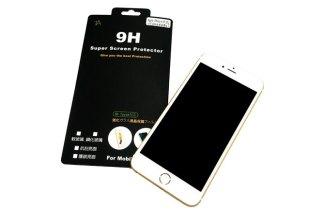 德誼iPhone 6系列換螢幕最多降7700元加碼送千元9H軟玻抗刮保貼