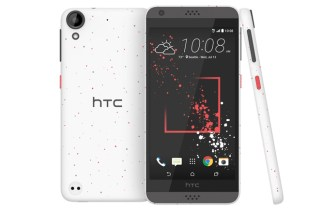 中華電信開學祭三重好康 最大獎抽HTC Desire 530