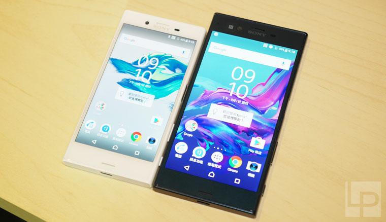 Sony新機Xperia XZ,Xperia X Compact將在9月底起先後在臺開賣 - LPComment 科技生活雜談