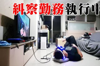 教學/如何在PSVR中,檢查遊戲人物的胖次?(以《初音未來VR Future Live》示範) @LPComment 科技生活雜談